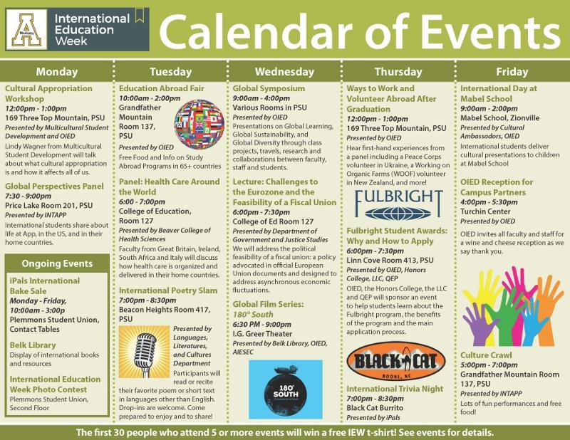 IEW Schedule