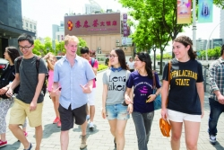 Holland fellows on the campus of Fudan University in Shanghai, China.